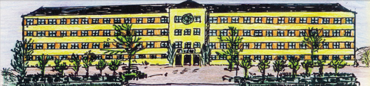 Friedrich-Güll-Schule Ansbach